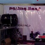 نمایشگاه صنعت سال 92 تهران